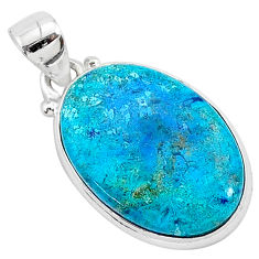 12.22cts natural blue shattuckite 925 sterling silver pendant jewelry r95028
