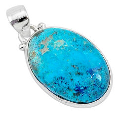 13.17cts natural blue shattuckite 925 sterling silver pendant jewelry r95038
