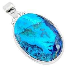 17.07cts natural blue shattuckite 925 sterling silver pendant jewelry r95054