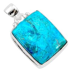 14.07cts natural blue shattuckite 925 sterling silver pendant jewelry r95056