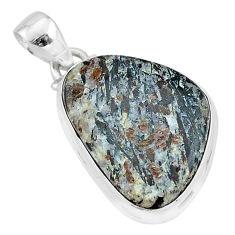 17.45cts natural bronze astrophyllite (star leaf) 925 silver pendant r95996
