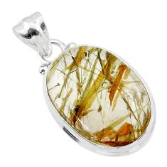 15.08cts natural bronze tourmaline rutile 925 sterling silver pendant t26482