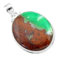 20.88cts natural brown boulder chrysoprase oval 925 silver pendant t42423