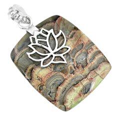 Clearance Sale-  brown mushroom rhyolite 925 silver flower pendant r91395