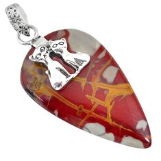 26.30cts natural brown noreena jasper 925 silver two cats pendant r91251