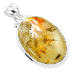 17.10cts natural brown palm root agate 925 sterling silver pendant t26726