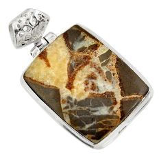 Clearance Sale- 22.02cts natural brown septarian gonads 925 sterling silver pendant d41492