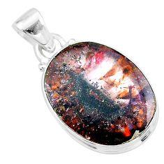 12.65cts natural cacoxenite super seven (melody stone) 925 silver pendant t14845