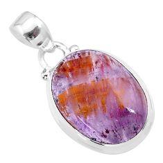 12.07cts natural cacoxenite super seven (melody stone) 925 silver pendant t37014