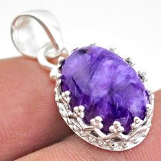 6.15cts natural crown charoite (siberian) 925 sterling silver pendant t43312