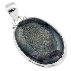 19.72cts natural golden sheen black obsidian 925 sterling silver pendant t42564