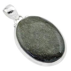 17.07cts natural golden sheen black obsidian 925 sterling silver pendant t42599