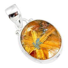 10.31cts natural golden star rutilated quartz 925 sterling silver pendant r86517