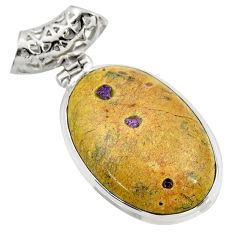 Clearance Sale- 21.48cts natural green atlantisite stichtite-serpentine silver pendant d42081
