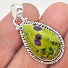 14.65cts natural green atlantisite stichtite-serpentine silver pendant t38814