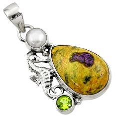 Clearance Sale- Natural green atlantisite stichtite-serpentine silver seahorse pendant d44931
