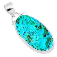 11.17cts natural green azurite malachite 925 sterling silver pendant r83332