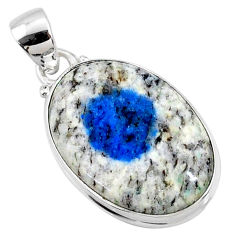 15.08cts natural k2 blue (azurite in quartz) 925 sterling silver pendant r66274