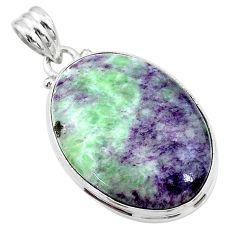 19.68cts natural kammererite 925 sterling silver pendant jewelry t18642