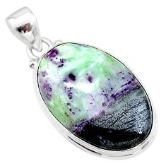 16.70cts natural kammererite 925 sterling silver pendant jewelry t18648