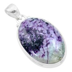 20.96cts natural kammererite oval 925 sterling silver pendant jewelry t46005