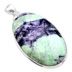 43.01cts natural kammererite oval 925 sterling silver pendant jewelry t46091