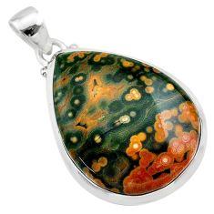 18.28cts natural multi color ocean sea jasper (madagascar) silver pendant t22425