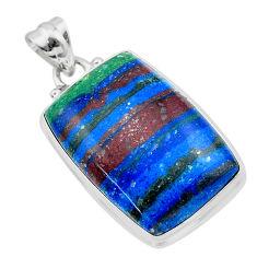 18.70cts natural multi color rainbow calsilica 925 silver pendant t26463