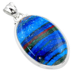20.96cts natural multi color rainbow calsilica 925 silver pendant t26472