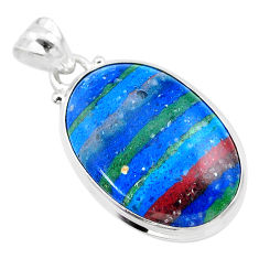 13.70cts natural multi color rainbow calsilica 925 silver pendant t26542