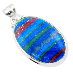 15.65cts natural multi color rainbow calsilica 925 silver pendant t26543