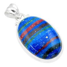15.65cts natural multi color rainbow calsilica oval 925 silver pendant t26459