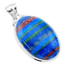 14.72cts natural multi color rainbow calsilica oval 925 silver pendant t26546