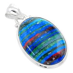 14.12cts natural multi color rainbow calsilica oval 925 silver pendant t26547