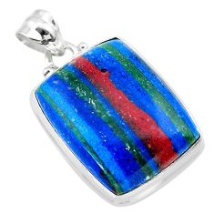 19.07cts natural multi color rainbow calsilica sterling silver pendant t26465