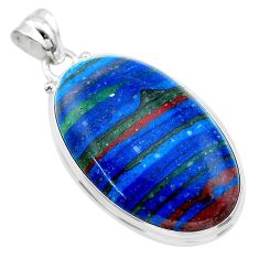 20.96cts natural multi color rainbow calsilica sterling silver pendant t26473