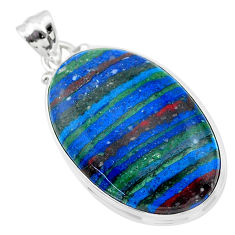 17.22cts natural multi color rainbow calsilica sterling silver pendant t26474