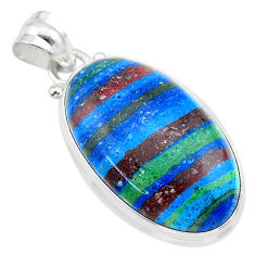 16.20cts natural multi color rainbow calsilica sterling silver pendant t26477