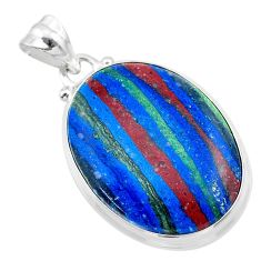 15.08cts natural multi color rainbow calsilica sterling silver pendant t26478