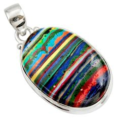 Clearance Sale- 17.57cts natural multicolor rainbow calsilica 925 sterling silver pendant d42305