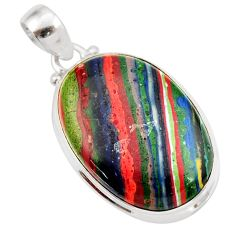 Clearance Sale- 16.73cts natural multicolor rainbow calsilica 925 sterling silver pendant d42310