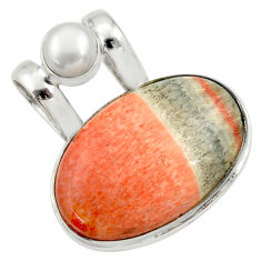 27.69cts natural orange celestobarite pearl 925 sterling silver pendant r30605