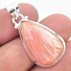 13.70cts natural orange scolecite high vibration crystal silver pendant t26608