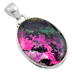 20.88cts natural pink cobalt calcite 925 sterling silver pendant jewelry r66075
