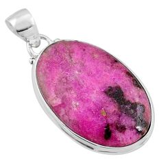 17.55cts natural pink cobalt calcite 925 sterling silver pendant jewelry r66096