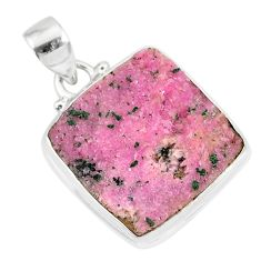 15.08cts natural pink cobalt calcite druzy 925 sterling silver pendant r86047