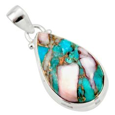 14.72cts natural pink opal in turquoise 925 sterling silver pendant r33742