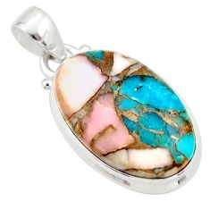 16.18cts natural pink opal in turquoise 925 sterling silver pendant r33752