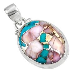 12.72cts natural pink opal in turquoise 925 sterling silver pendant r47668