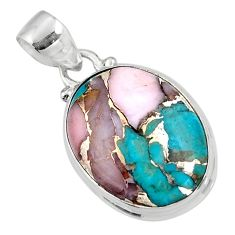 12.58cts natural pink opal in turquoise 925 sterling silver pendant r47681